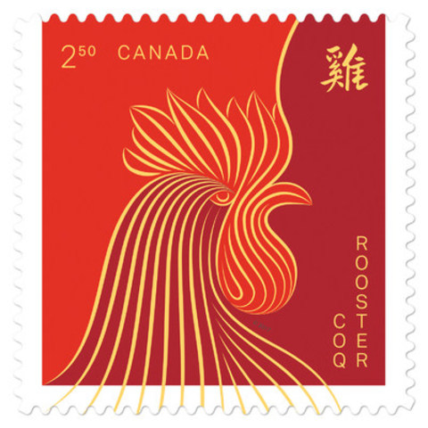 Year of the Rooster international stamp (CNW Group/Canada Post)