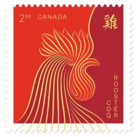 Le timbre international de l'année du Coq (Groupe CNW/Postes Canada)