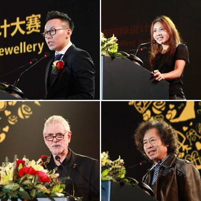 (Top left) Edmund Chau, CEO of Shezhen BATAR Investment Holding Group Co., Ltd. (Top right) Christie Dang, Publisher of CJNA (Bottom left) Professor Norman Cherry, Head of the renowned Birmingham School of Jewellery and (Bottom right) Professor XuXiang Tang, director of Jewelry Studio of School of Fine Art of Tsinghua University