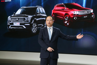 Yu Jun, general manager of GAC Motor, gave a keynote speech at GS7's world premiere. (PRNewsFoto/GAC Motor)