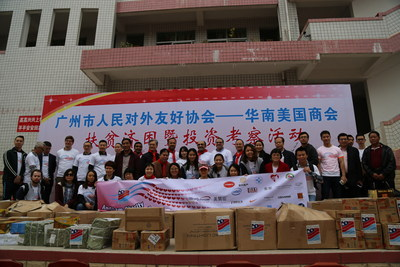 AmCham South China Delegates of Meizhou Charity Trip with Donations in Kind