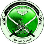 Coptic Solidarity Supports Terrorist Designation for Muslim Brotherhood