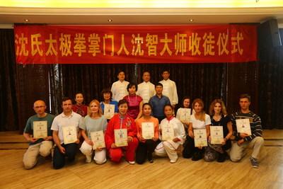Master Shen Zhi held a ceremony to enroll his apprentices in Sanya (PRNewsFoto/Shen's Tai Chi)