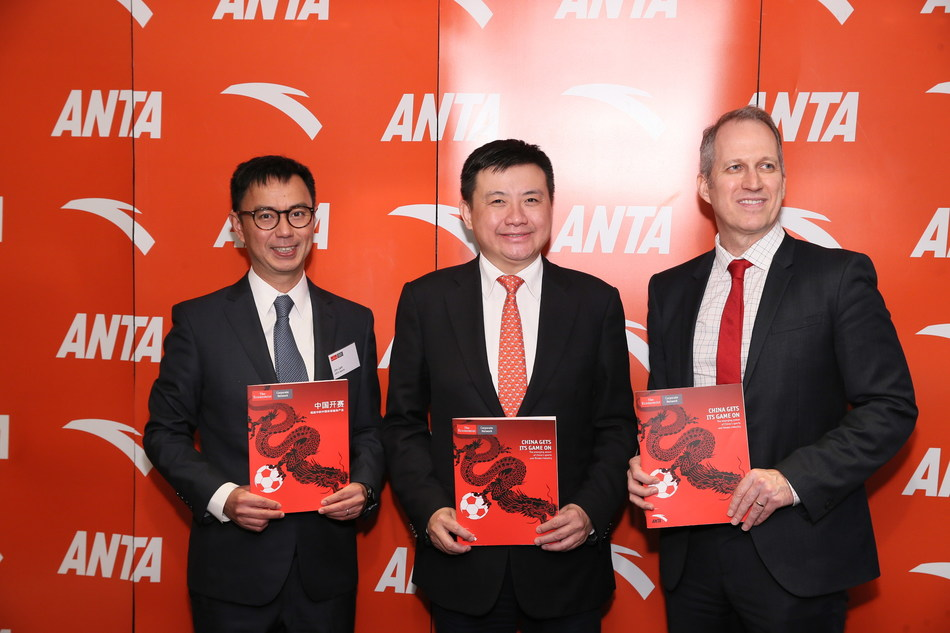 "James Zheng, Executive Director at ANTA Sports and Brand President of ANTA (Center), Jim Lam, CFO at ANTA Sports (Left), and  Rob Koepp, Director at ECN (Right) participated the launch of China sports market research report ""China Gets Its Game On"""