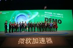 Microsoft Achieves Strong Recognition In Chinese Startup and Innovation Ecosystem