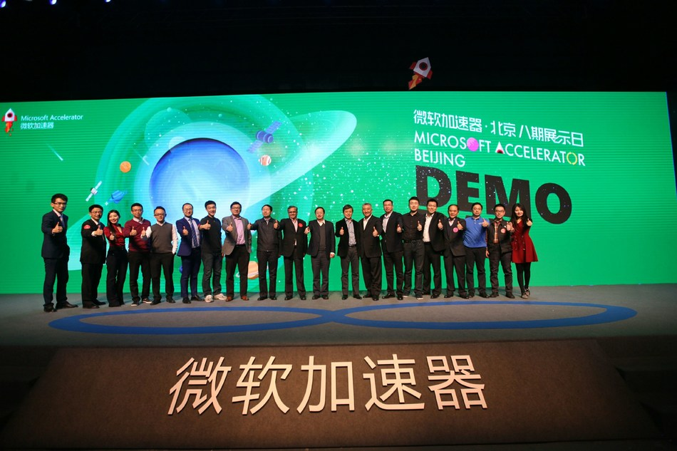 Microsoft Accelerator Beijing has built the innovation ecosystem with 140 startups since 2012 in China