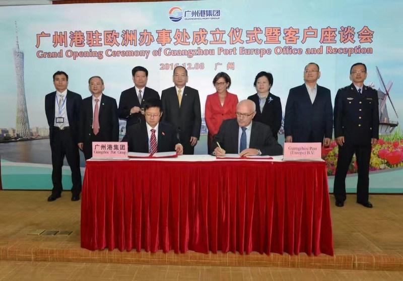 Signing Ceremony (PRNewsFoto/Guangzhou Port Group)