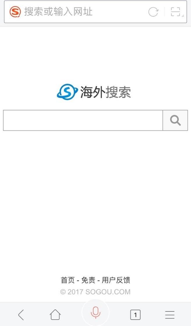 Sogou Overseas Search Interface