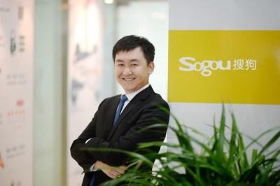 Sogou's CEO Wang Xiaochuan
