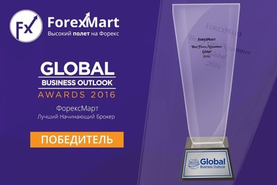 ForexMart has won as the Best Forex Newcomer of the year in the latest Global Business Outlook Awards (PRNewsFoto/ForexMart)