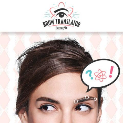 Le microsite du Brow Translator de Benefit se sert de l'analyse de la reconnaissance faciale pour révéler ce que vos sourcils disent vraiment au sujet de vos sentiments les plus profonds. (Groupe CNW/Benefit Cosmetics)