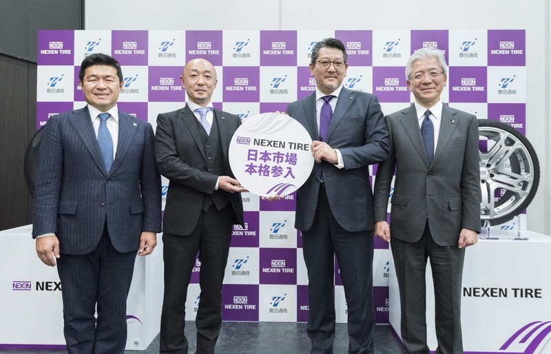 From Left: Travis Kang (CEO of Nexen Tire), Daisuke Kudo (Vice President of Nexen Tire Japan Inc.), Ryu Nishimura (CEO of Nexen Tire Japan Inc.), Ichiro Kashitani (Automotive Division Chief Officer of Toyota Tsusho Corp.)