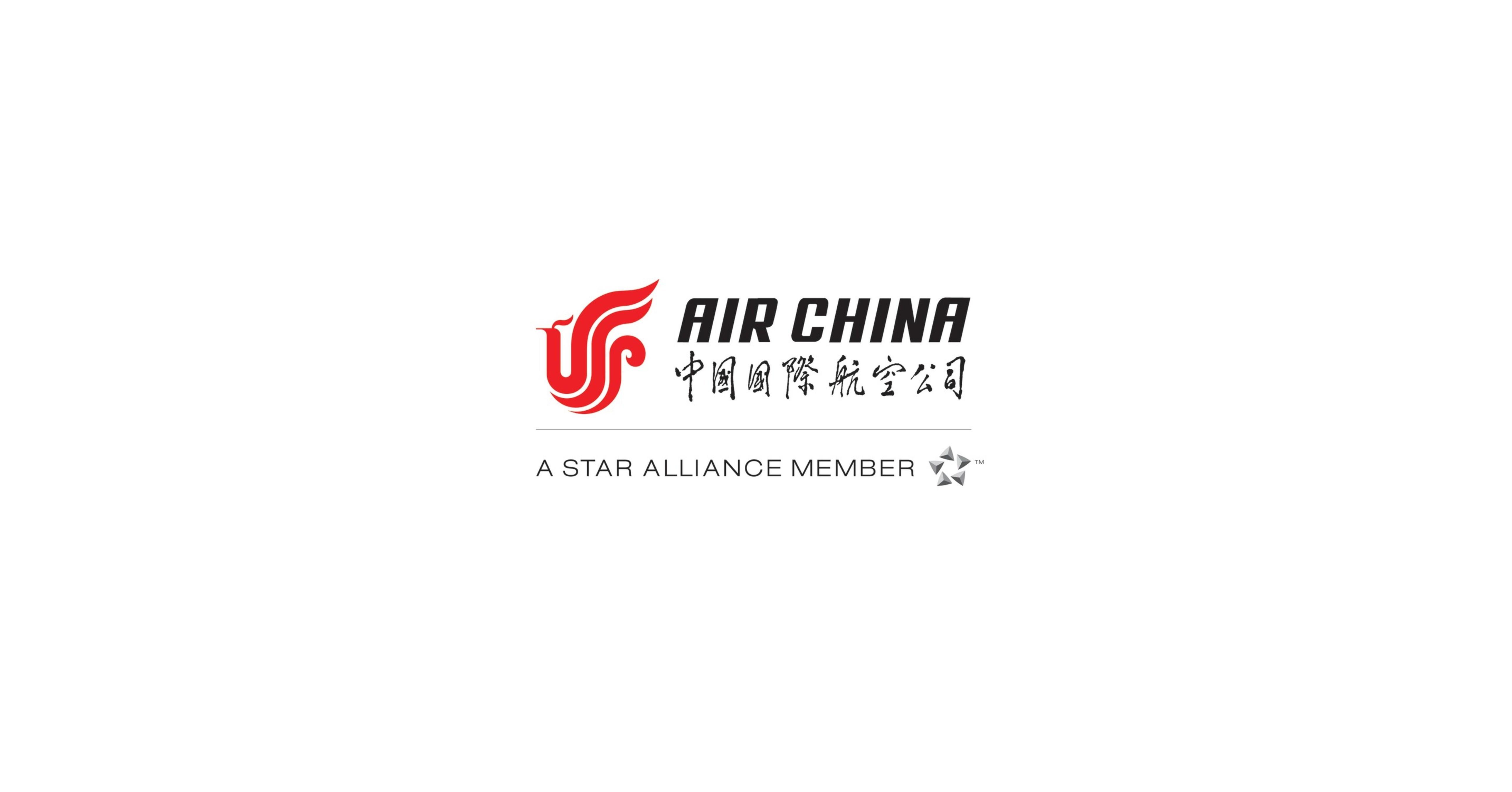 Air China Limited Maakt Tussentijdse Resultaten 2018 Bekend, Blijft op Hoogste Winstniveau