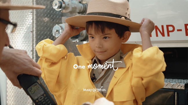 One Moment - Make-A-Wish Commercial