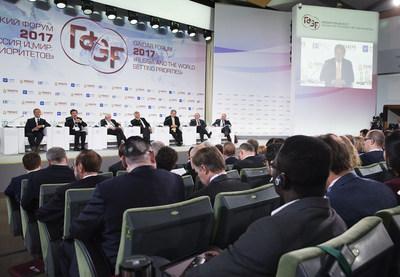 Gaidar Forum 2017 (PRNewsFoto/Gaidar Forum)