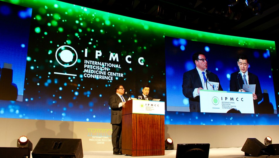 """International Precision Medicine Center (IPMC), the world's first cell therapy-oriented precision medical service and community complex, is hosting its first international conference, """"Beyond Precision Medicine: From Womb to Heaven"""""""