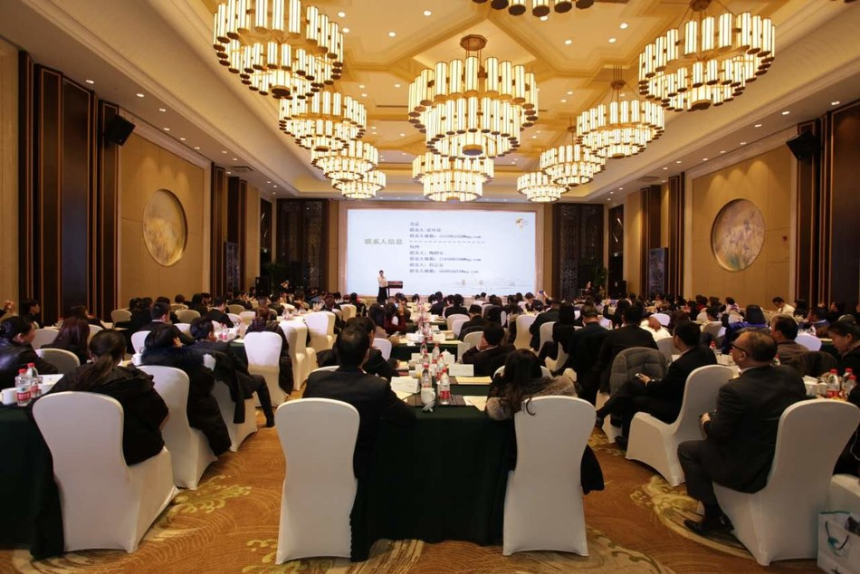 "The main venue of the ""Hangzhou, Inspiring New Connections"" brand promotion meeting (PRNewsFoto/Business Events Hangzhou)"
