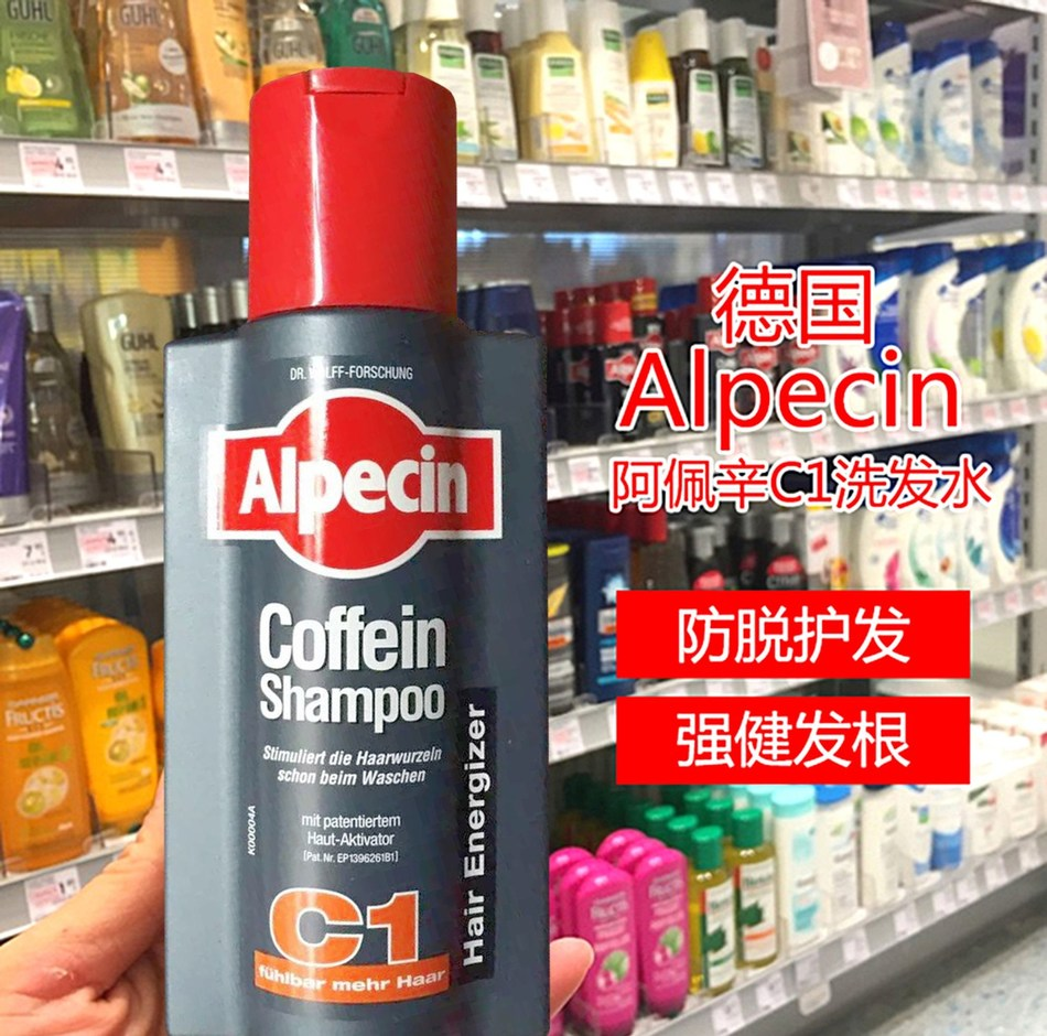 Alpecin caffeine shampoo in front of a German drugstore shelf with Chinese translation. (PRNewsFoto/Dr. Wolff Group)