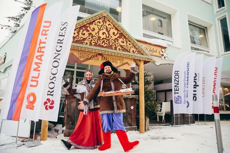 Russia House 2017 (PRNewsFoto/Ulmart)