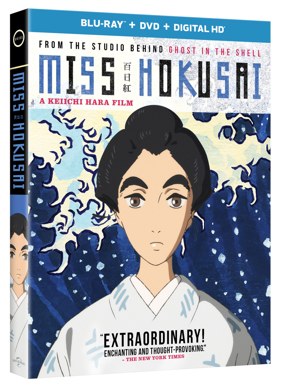 From Universal Pictures Home Entertainment: Miss Hokusai