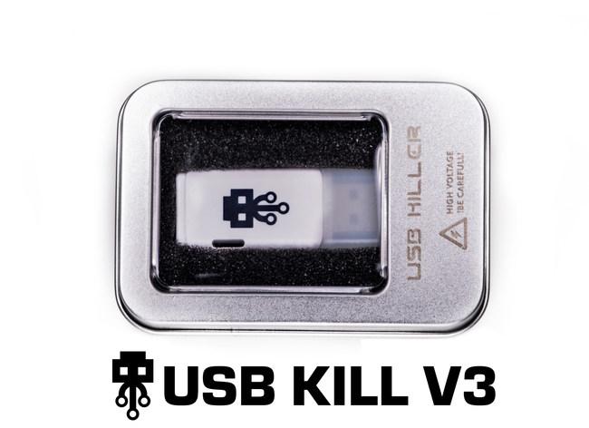 USB KILL V3 - White Classic