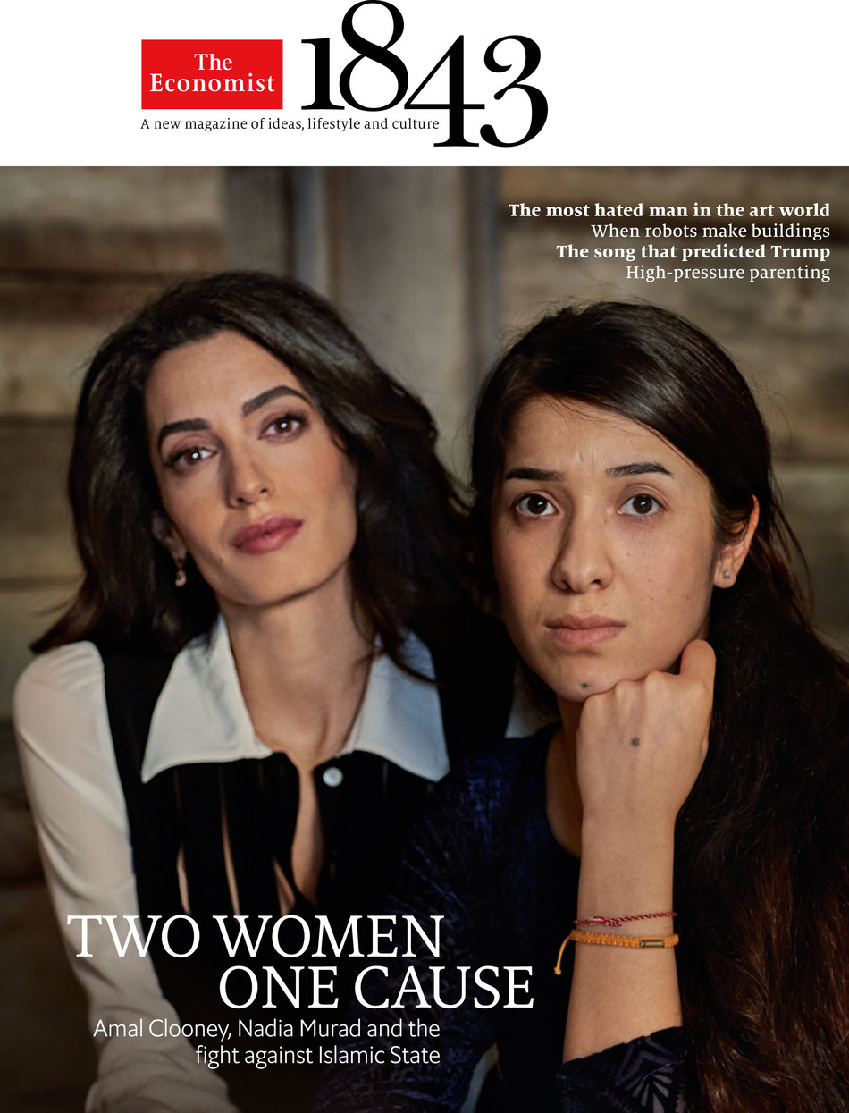 The Economist's Feb/March 2017 Edition of 1843 Magazine with Amal Clooney cover story