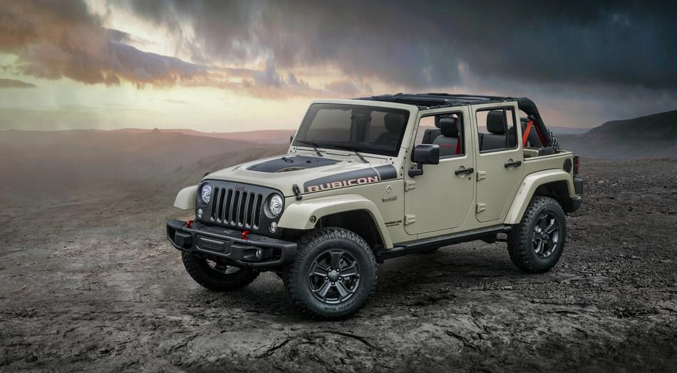 2017 Jeep Wrangler Unlimited Rubicon Recon Edition.