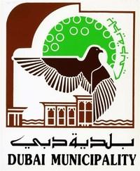 Dubai Municipality (PRNewsFoto/Dubai Municipality)