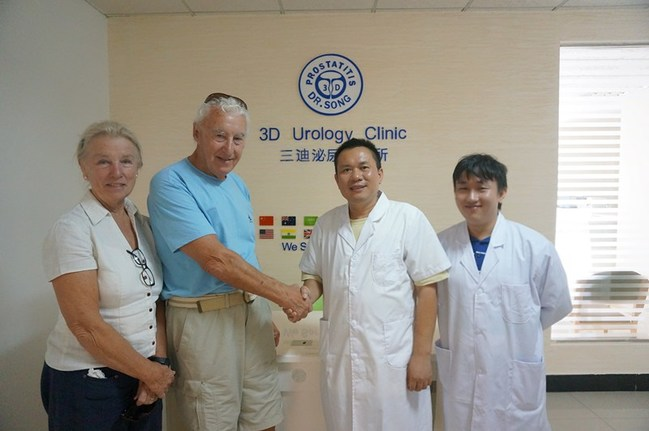 Dr Song and Dr Song's clinic in China dr Song's 3D prostate and prostatitis treatment China