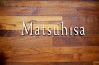 Matsuhisa Restaurants