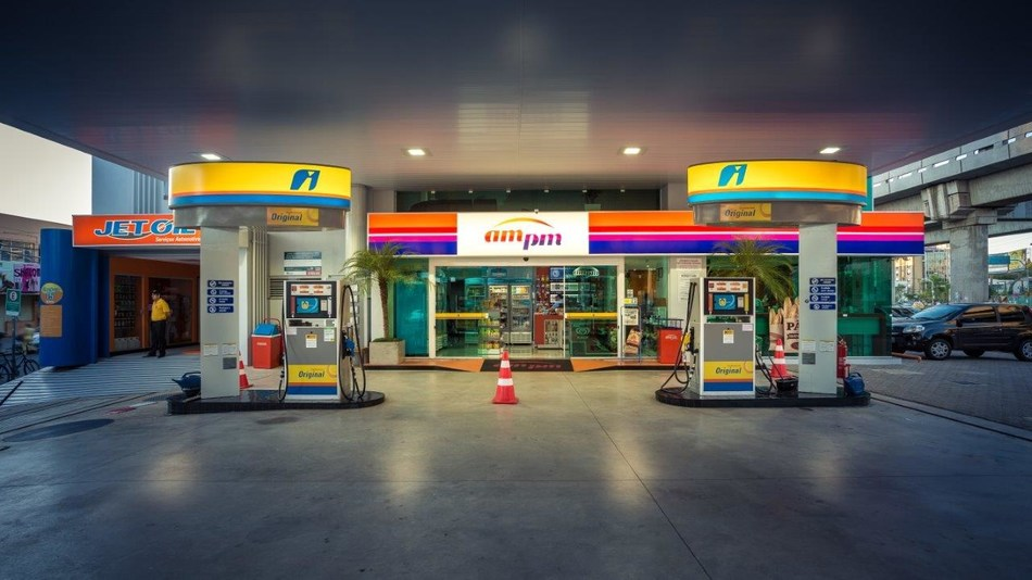 Ipiranga gas station and convenience store in Brazil.