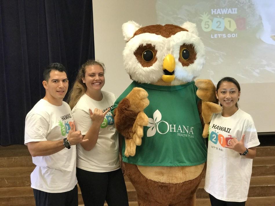 'Ohana Health Plan mascot 'Ollie the Owl' with Hawaii 5210 Let's Go leaders.