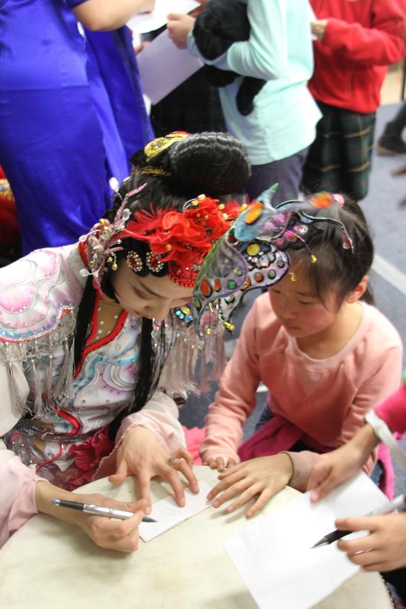 Photo by Enlighten Chinese School