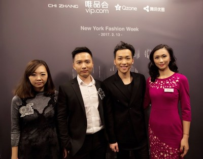 Vip.com and Tencent Qzone's executives took a photo with Chi Zhang