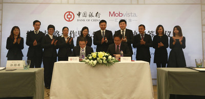 Mobvista obtains almost $100 million Credit Facility from Bank of China, the Highest in Chinese Mobile Marketing Industry