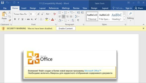 Users are targeted via specially crafted phishing emails and prompted to open a Microsoft Word decoy document containing malicious macros. If macros are disabled, users are presented with a dialog box prompting them to enable macros because it claims they're using an older version of Office. The dialog box is well-designed social engineering and appears to be an authentic Microsoft Office message.