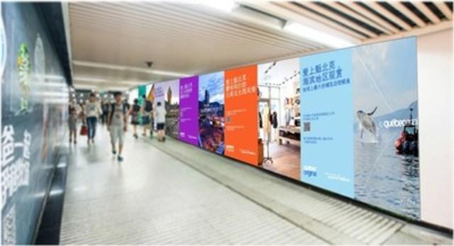 Murale QuébecOriginal pour la station de métro People's Square à Shanghai (Groupe CNW/Alliance de l'industrie touristique du Québec)