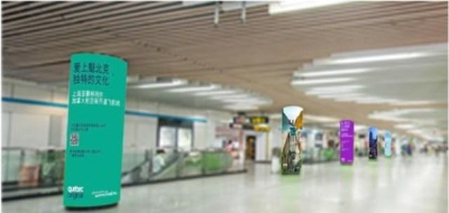 Invitations à visiter le QuébecOriginal sur les colonnes de la station la plus achalandée du métro de Shanghai (Groupe CNW/Alliance de l'industrie touristique du Québec)