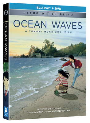 From Universal Pictures Home Entertainment: Ocean Waves