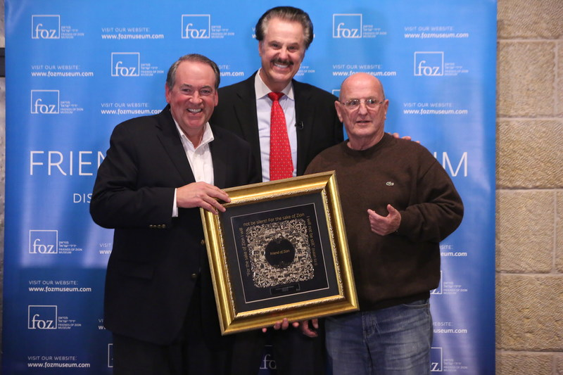 Dr. Mike D. Evans, founder of the Friends of Zion Museum granted the Governor Mike Huckabee the Friend of Zion award at gala event in Jerusalem.