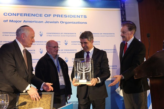 Friends of Zion Museum Awards President Plevneliev of Bulgaria at the Conference of Presidents