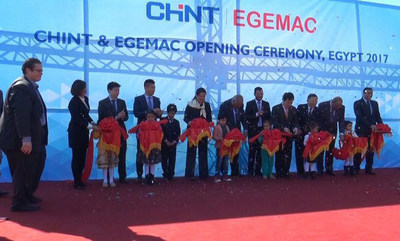 CHINT & EGEMAC Opening Ceremony at Cairo