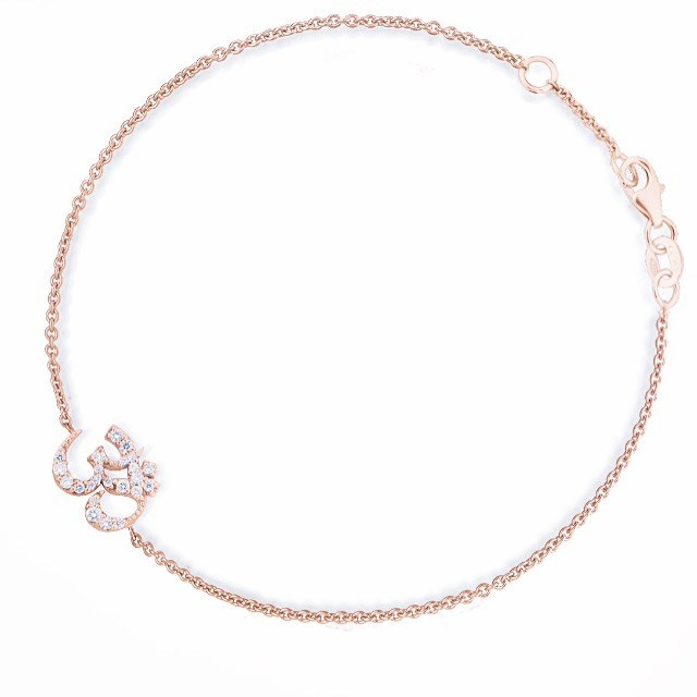 Featured bracelet in Swag Bag: Our petite Om solid 14k gold and diamond bracelet. Available in White, Yellow and Rose gold.
