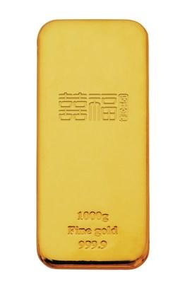 'Xifu' Grand prize is a 1KG pure gold bar