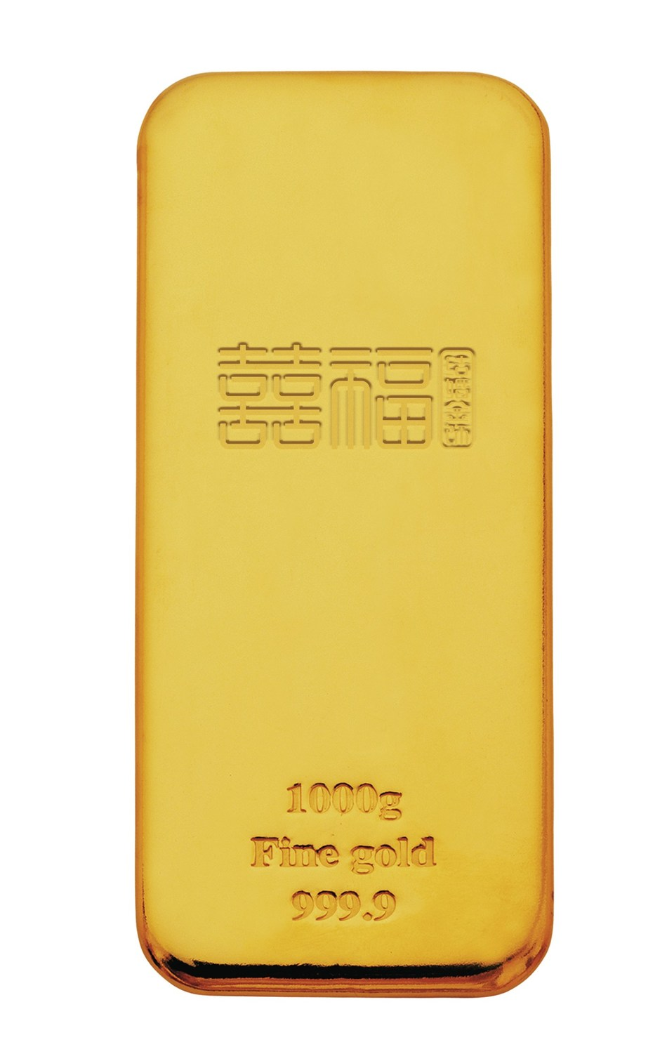 'Xifu' Grand prize is a 1KG pure gold bar