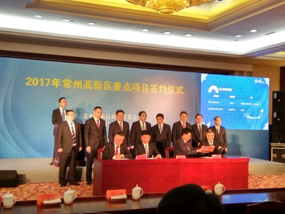The signing ceremony for several major projects at Changzhou High-Tech Park in 2017