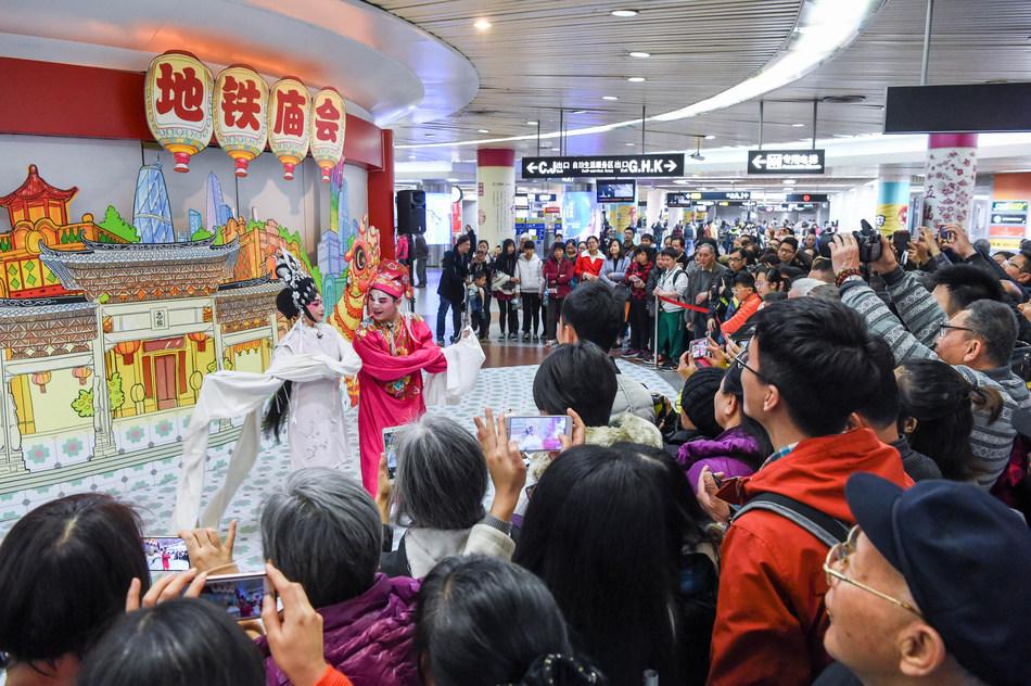 Guangfu Temple Fair