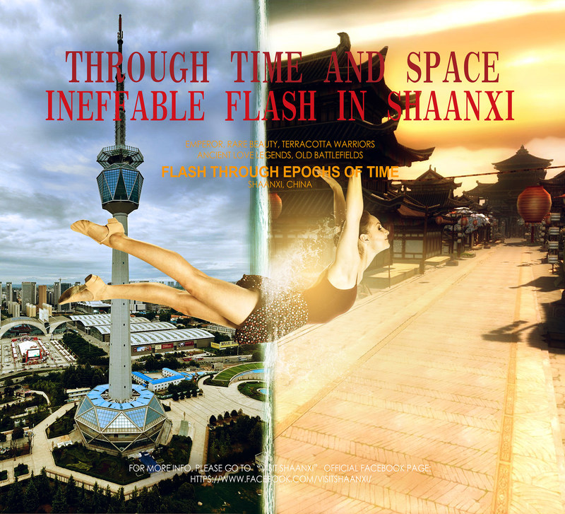 Through time and space-ineffable flash in Shaanxi