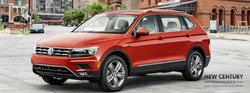 The all-new 2018 Volkswagen Tiguan crossover will come with updated engine technology and a longer body.