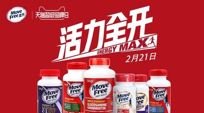 Move Free x Alibaba TMall Super Brand Day